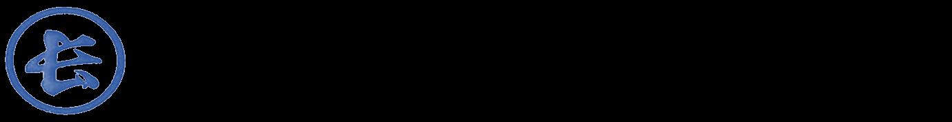 長谷川商事株式会社